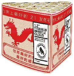 Titanium whistle cloud
